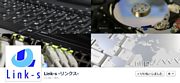 Link-s -リンクス- Facebookページ